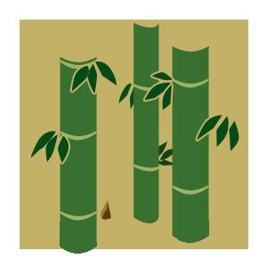 竹.png